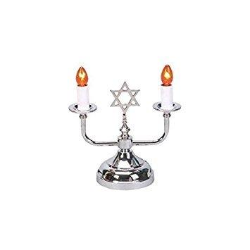 Jewish Shabbat Holiday Electric 2 Light Candleholder Lamp