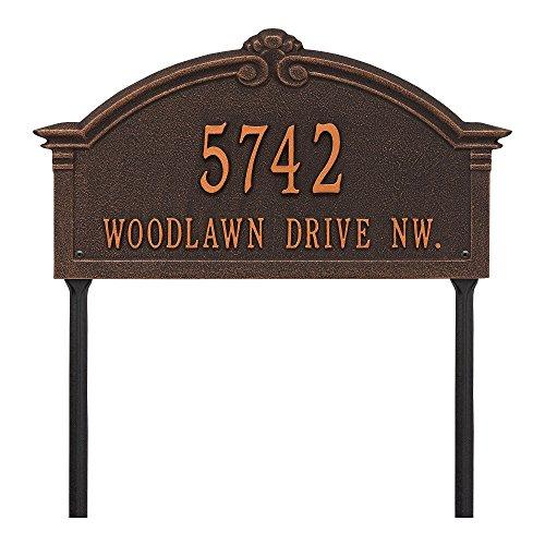 Custom Roselyn Arch Grande LAWN Address Plaque 19W x 10H 2 Lines